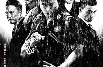 SPL 2 movie poster gsc malaysia